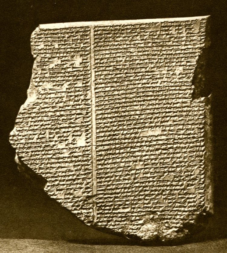 In The Epic of Gilgamesh, what does Gilgamesh gain from his epic quest? Does it change him?