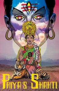 PRIYA'S SHAKTI Cover, art by Dan Goldman. (Image courtesy of www.priyasshakti.com)