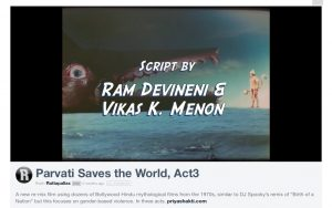 "Screenshot of ""Parvati Saves the World"", now available on the Rattapallax Vimeo channel."