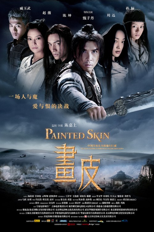 painted skin chinese poster
